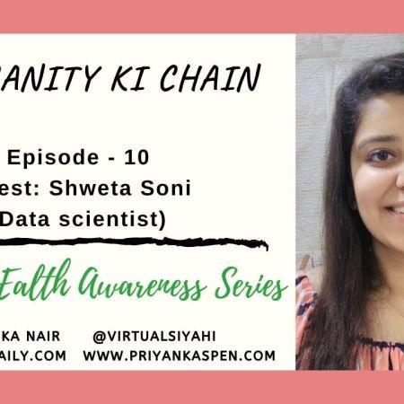 Humanity ki chain
